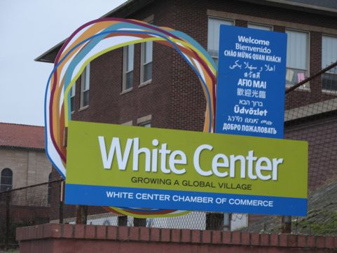 Welcome to White Center sign